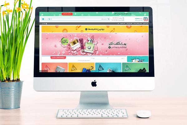سایت فروشگاهی مهاباد مارکت