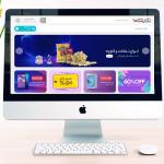 طراحی سایت فروشگاهی روژدابیوتی